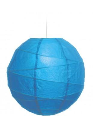 """Χάρτινο Φωτιστικό Μπάλα """"Akari"""" Lamp - Φ-40cm - Γαλάζιο"""