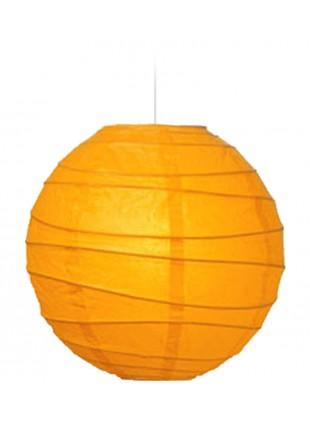 """Χάρτινο Φωτιστικό Μπάλα """"Akari"""" Lamp - Φ-40cm - Κίτρινο"""