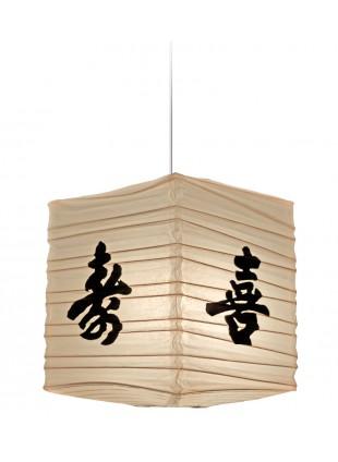 Τετράγωνο χάρτινο φωτιστικό οροφής με ιδεόγραμμα.